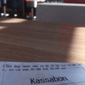 Zutphense McDonalds heeft verruimde openingstijden weer veranderd